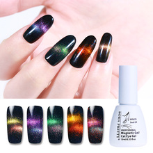 BORN PRETTY Holographic Chameleon Magnetic Cat Eye Gel UV Led Gel Polish Manicure Soak Off Lacquer DIY Black Base Needed(China)