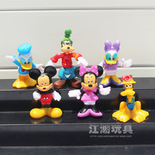 Free shipping Disney 6Pcs/Lot Mickey & Minnie Mouse Figure Donald Duck PVC Figures 6-7CM Children Kids Brinquedos Decoration