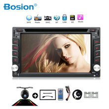 Bosion Double Din Car Dvd Player With Gps Navigation System English Bluetooth Car Multimedia Player In Eu Warehouse(China)