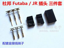 20 Set/Lot 3Pin JR/Futaba Male/ Female Connector for RC Model, Servo Connector, Model Receiver Battery ESC Connection(China)