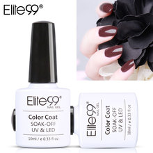 Elite99 Marrón Café Serie Colores UV Esmalte de Uñas Nail Art Manicura Gorgeous Superficie Brillante Color del Gel ULTRAVIOLETA Del LED Polaco 10 ml(China)