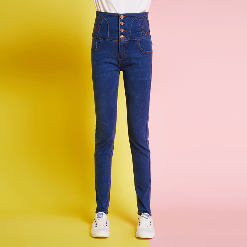 Veri Gude Womens High Waist Jeans Stretchy Skinny Pencil Pant Good QualityОдежда и ак�е��уары<br><br><br>Aliexpress