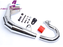 LT (LOSI 5ive-T) Truck 1/5 scale gas rc car parts LT truck parts LT SIDE Exhaust pipe Chrome