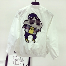 lager size women clothing Free shopping Korea wind cute crayon embroidered baseball clothes loose sunscreen coat / one size