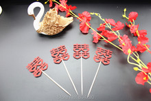 Cake Decoration Chinese Style Red Color Word Happiness Meaning Baby Shower Wedding Paper Cupcake Toppers 20 PCS Free Shipping