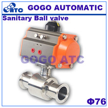 Sanitary Ball valve O.D 76 mm AT92 Actuator Food grade Stainless steeltee quick clamp pneumatic two way ball valve(China)