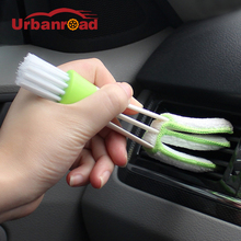 1PC multi-functional auto cleaning brush microfiber duster car cleaning accessories tools Products For Air-condition Cleaner(China)