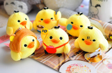 1X Random Design 6CM Chicken Stuffed Plush , Kawaii Plush duck Stuffed Toy key Chain Pendant Toy Kid's Party Plush Decor Toys