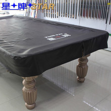 Billiards table cover Billiards Snooker Protector Cover Sheet Lining