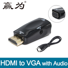 Video & Audio Converter V1.4 1080p HDMI to VGA Adapter Converter with Audio Cable Male To Female For PC/TV/Xbox 360 PS3(China)