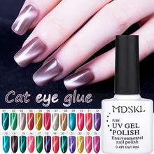 MDSKL 72 Colors Magnet UV Gel Color Magnetic Cat Eyes Gel Nail Polish 10ML Soak-off UV Fingernail Gel Nail Varnish