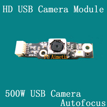 Surveillance camera HD 1080P 30FPS 500W pixel autofocus mid tablet notebook computer using the USB camera module