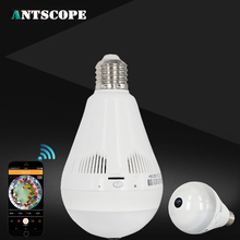 Buy 1080P HD Bulb Light Wireless IP Camera Wi-FI FishEye 360 Degree Panoramic Mini Lamp Wifi Camera CCTV Home Surveillance Security for $49.99 in AliExpress store