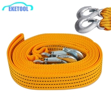 Professional Heavy Duty Self-Rescue Car Tow Rope Strap Belt Nylon Strong Hook Towing Cable Trailer 3M 3Tons High Strenght(China)