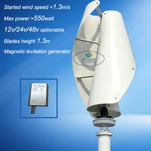 magnetic levitation wind generator 500w 12/24v vertical axis wind turbine with 600w wind charge controller for home(China)