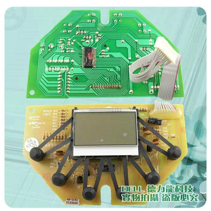 Bread machine control board component xbm-1136s computer<br>