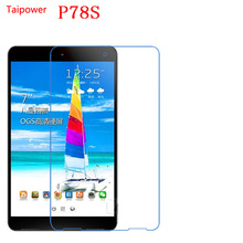 For Taipower P78S Rui wing quad-core Tablet PC 7 inchAnti-impact anti-fall nano-hard screen protection film(China)