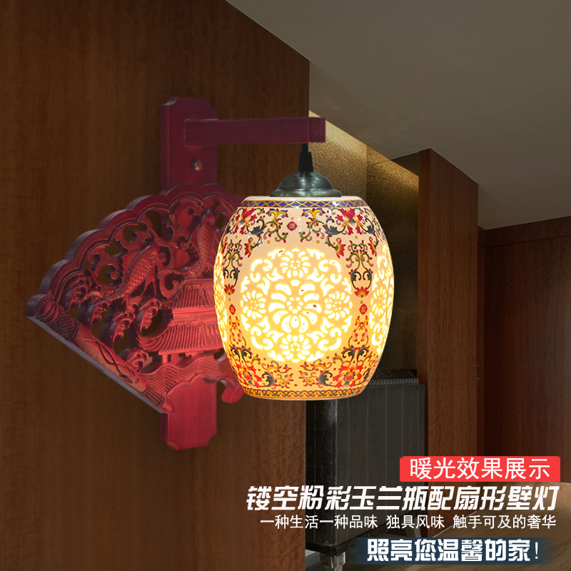 Chinese Style Classical New Design Wall Luminaire E27 90-260V Bedside Wooden Fan Base Ceramic Wall Lamps<br><br>Aliexpress