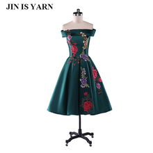 Free Shipping 2017 new fashion green word shoulder lady short design elegant party dress dress(China)