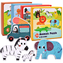 Hot Sale Six in One Puzzle Toys for Children Cartoon Animals Traffic Cars Puzzles Intelligence Educational Toy for Kids 4 Styles(China)
