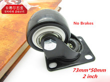 2 Inch Black Swivel Casters No Brakes Rubber Caster Wheel High Bearing Capacity 60kg Sofa Platform Trolley Wheels Caster