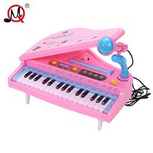 31 Keys Digital Music Electronic Key Board Gift Electric Keyboard Piano Gift Musical Toys Educational Toys Piano Toys For Girl(China)