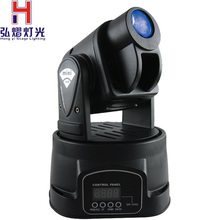 led moving head light dmx rgb led 15w mini projector spot lights dj lighting with dj 9 gobo stage lighting effect for  led diso