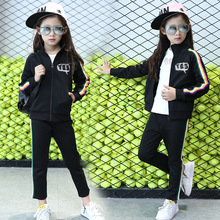 Primary Middle School Students New Suit Children Autumn Girls Black Decal Sport Two Pieces Kids Clothing Sets Black