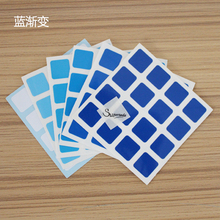 Supersede SS DIY Gradient Blue PVC Stickers for 62mm 4x4x4 Speed Magic Cube Puzzle Toys for Kids Children(China)