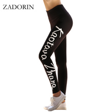 Buy High NEW Letter Printed Fitness High Waist Elastic Slim Leggings Women Workout Leggings Fashion Black Casual leggings for $15.13 in AliExpress store