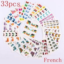 33pcs French Manicure Stickers Nail Art Water Decals French Tips Nail Stickers(China)