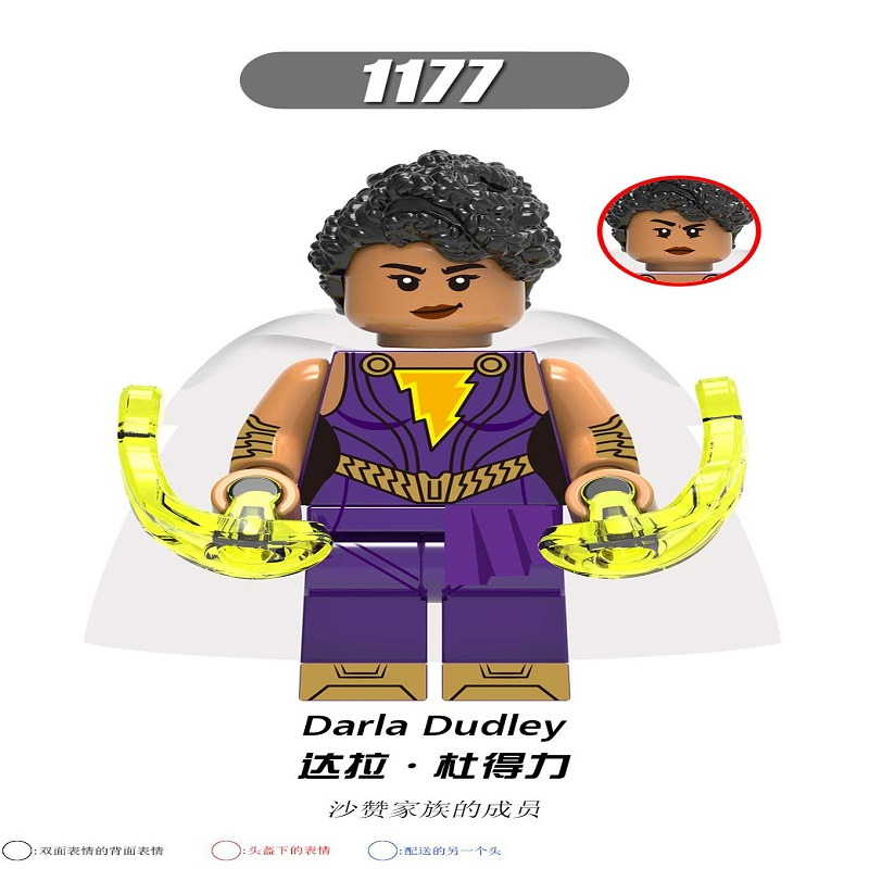 XH1177(-Darla Dudley)