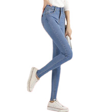 NEW fashion brand women skinny pencil jeans denim elastic pants washing color good quality women casual jean pants
