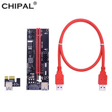 CHIPAL VER009S PCI-E Riser Card 009S PCI Express 1X to 16X 4Pin 6Pin SATA Molex power 0,6 M USB 3,0 кабель для BTC LTC ETH Mining(China)
