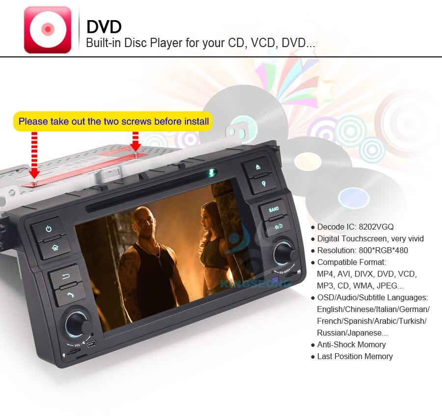 ES5862B-E17-DVD