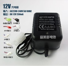 High quality battery charger 12v 250ma DC ni-cd nimh 300ma for 1.2v AA sc Ni-mh battery pack for toys remote control 12v rc car