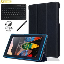 Ultra-Slim Magnetic Folding Flip PU Case Cover for lenovo Tab3 7(TB3-730F)+bluetooth keyboard+Touch Pen +OTG