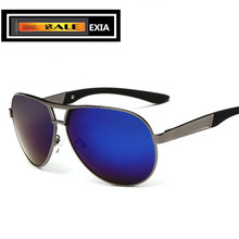 Blue Sunglasses Driving Polarized Glasses Anti-UV EXIA OPTICAL KD-8013 Series