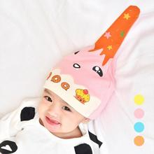 Lovely baby hat Spring and autumn new baby cartoon cute chocolate hat maternal and child supplies Comfortable novel cap XV2(China)