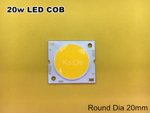 20w COB LED light source Epistar chip 100-110lm/w coldwhite white warmwhite size25*22.5mm Shiny surface diameter20mm(China)