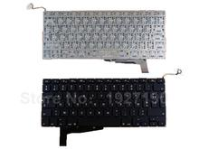 FR French Keyboard Laptop for APPLE Macbook Pro A1286 BLACK For 2008, For Backlit Azerty Laptop Keyboards(China)