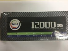 MOS RC airplane LiPo Battery 3s 11.1v 12000mAh 25c the best cell the lowest internal resistance and higher endurance
