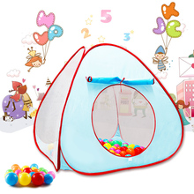 Portable Children Kids Play Tents Outdoor Garden Folding Toy Tent Girl Princess Castle Outdoor House Kids Tent L1139