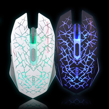 Rechargeable Wireless Mouse Mice Laser Gaming 2400 DPI 2.4G FPS Gamer Silence Lithium Battery Build-in High Performance