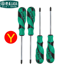 LAOA 4pcs Y-Type Screwdriver S2 Alloy Steel Double Color Handle Bolt Driver Special Screwdriver Philips Electronics Repair Tool(China)