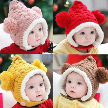 Kid Baby Girl Boy Toddler Winter Warm Knitted Beanie Cap Earmuffs Ball Hat  76VF