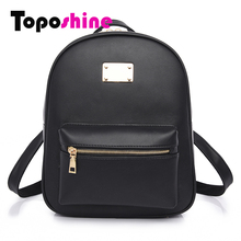 Toposhine Fashion Women Backpack For Girls 2017 Backpacks Black Backpacks Female Fashion Girls Bags Ladies Black Backpack 1538(China)