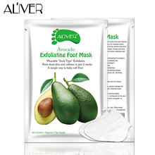 ALIVER Avoado Exfoliating Foot Mask Remove Dead Skin Smooth For Feet Skin Care NEW 1PCS(China)