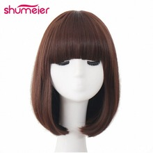 Shumeier 10Colors Black Brown Short Curly Bob Synthetic Hair Cosplay Wig For Women  Heat Resistant Fiber Daily Full Hair