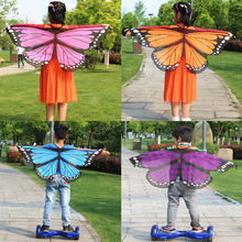 Kids Fairy Butterfly Wing Multicolor Princess Boys Girls Novelty Costume Pretend Play Cape(China)
